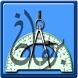 برهان للرياضيات by Ahmad A Al-Khamees