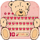Cute Teddy In Love-Keyboard by Ajit Tikone