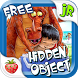 Dragon Moves In Game FREE by SecretBuilders Games