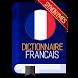Dictionnaire Francais Synonyme by BnjDictio
