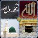 تصاویر+عکسها+تصویرزمینه های مذهبی HD by websoft group