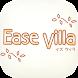 Ease Villa by 株式会社オールシステム