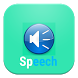 speech by samlife