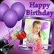 Birthday Cake Photo Frame by Online India Service