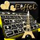 Black Gold Eiffel by Echo Keyboard Theme