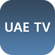 UAE TV - Watch IPTV by AL Media