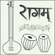Raagam by tenorapps