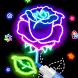 Learn To Draw Glow Flower by Art Studio Appz