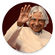 DR. A.P.J. Abdul Kalam Quotes by Prime 9ine Technology