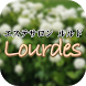 エステサロン ルルド Lourdes by EBOOK CLOUD INC