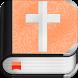 Louis Segond Bible by Bible study apps