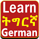Learn Tigrinya German by OromNet Software and Application Development