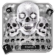 Silver Skull Keyboard Theme by Super Cool Keyboard Theme