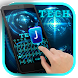 Blue Space Glare Technology Keyboard Theme by Hello Keyboard Theme
