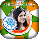 Republic Day DP Maker - 26 Jan Dp maker 2018 by My Photo