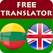 Lithuanian English Translator by TTMA Apps