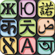 Russian English Translator by GreenLife Apps