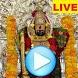 Mahalaxmi Live Darshan by AndroNiks