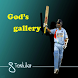 Sachin - The God's Gallery by Murugan Azhaguvel