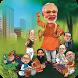So Sorry Funny Videos by Digital India App