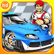 Car Factory by Car Builder & Racing Games for Kids