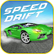 Real City Drift GT Speed Racer by Wallfish Inc.
