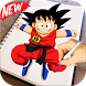 How to Draw Dragonball by +500.000