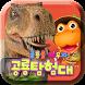 공룡학습북 티라노사우루스편 by (주)자연사연구소