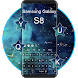 Keyboard For Galaxy S8 by Keyboard Theme Factory
