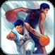Wallpaper Fan Art Kuroko Basket by AnimeSiempree