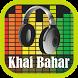 Lagu Khai Bahar Terbaik by Akifa Apps