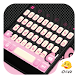 Kitty Pink Bow Keyboard Theme by My Photo Keyboard Team