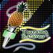Teurama Estereo by ShockMEDIA.com.ar