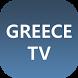 Greece TV - Watch IPTV by AL Media