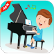 Piano For Kids 2017 by Ryuk*