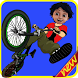 shiva racing cycle by bestgameapp
