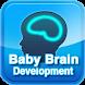 Baby Brain Development Guide by martview.com