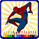 Superhero Coloring Book - Kids by Pon Studio