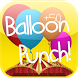 Balloon Punch! Games by SameConnection