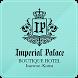 임피리얼 팰리스 부티크 호텔 by Doongzi