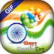 Republic Day GIF 2018 - 26 Jan Greetings GIF by My Photo