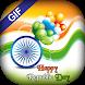 Republic Day GIF 2018 - 26 Jan Greetings GIF