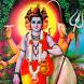 1008 Names of Shri Gurudutt by ting ting tiding apps