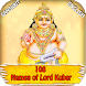 108 Names of Lord Kuber by Prism Studio Apps