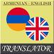 Armenian-English Translator by Caliber Apps