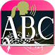 ABC learning with ABC song by Oasis Solutions