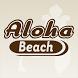 Aloha Beach by TITANKA! Spa