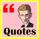 Quotes James Dean by quotes for life from world person