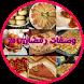 حلويات و أطباق سهلة رمضان 2017 by wallpapermusic dev.
