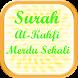 Surah Al-Kahfi Merdu by Realmyst Dev